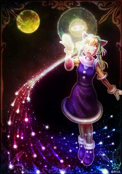 「星に願いを。」 .jpg