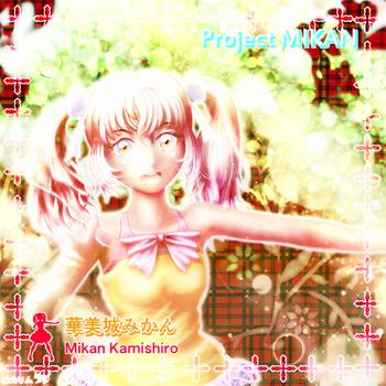「CDジャケット」6「Project MIKAN」01