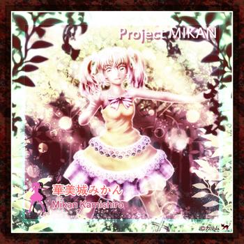 「CDジャケット」8「Project MIKAN」03