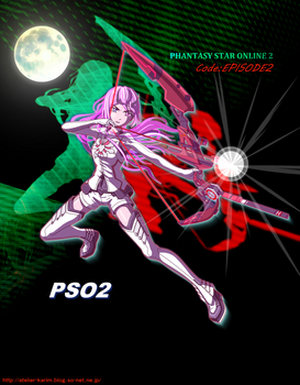 PSO2_13「デューマン(ブレイバー)」カラー(TYPE-WHITE).jpg